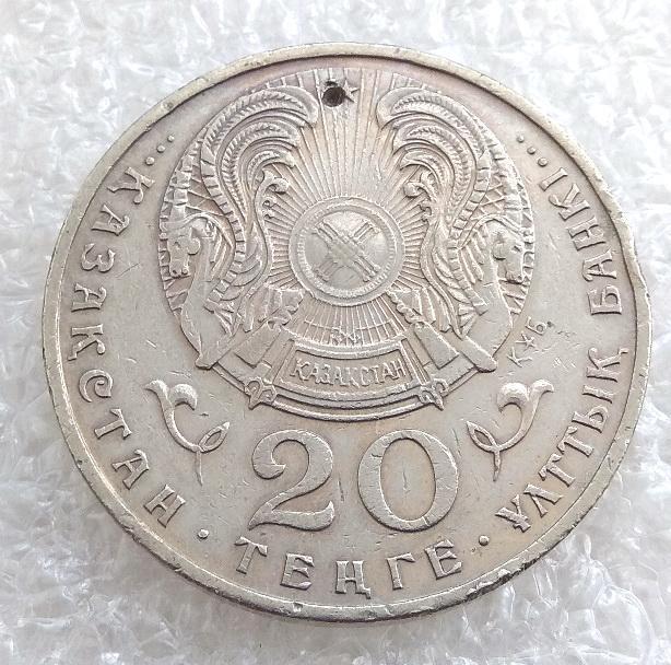 Казахстан 20 тенге - 5 лет Независимости 1996 (с 1 рукой) с обращения № 5