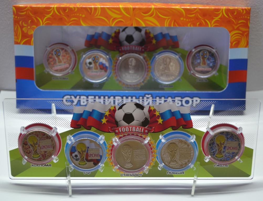 25 рублей Чемпионат мира по футболу 2018 Логотип FIFA World Cup Russia 2018 Набор из 5 цветных монет