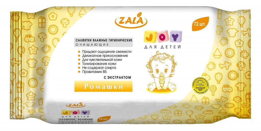Салфетки влажные гигиенические ZALA «JOY» очищающие для детей с ароматом РОМАШКИ 72 шт.