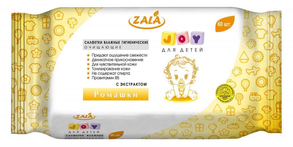Салфетки влажные гигиенические ZALA «JOY» очищающие для детей с ароматом РОМАШКИ 60 шт.