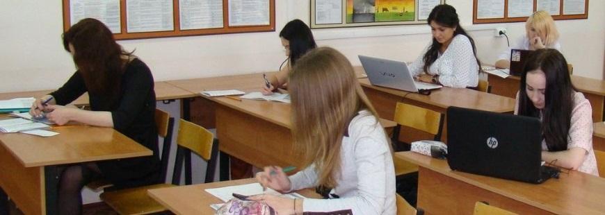 Обучение бухгалтерии в Алматы. Экспресс курс за 7 дней.