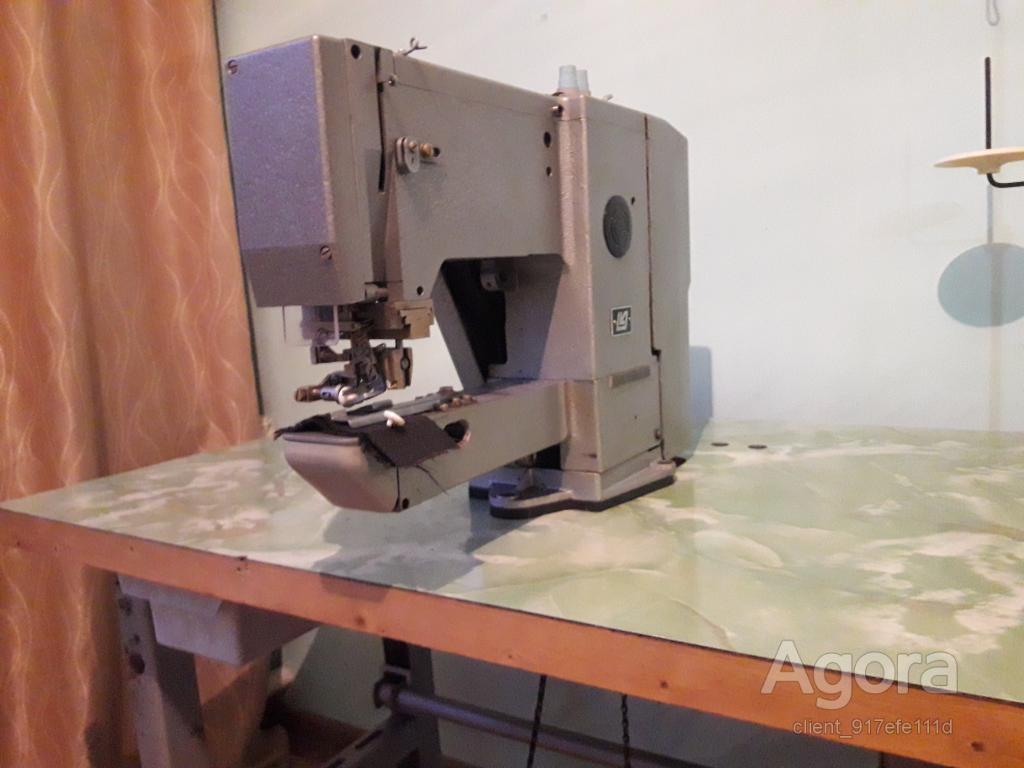 Пуговичная промышленная машинка совершенно новая с документами.
