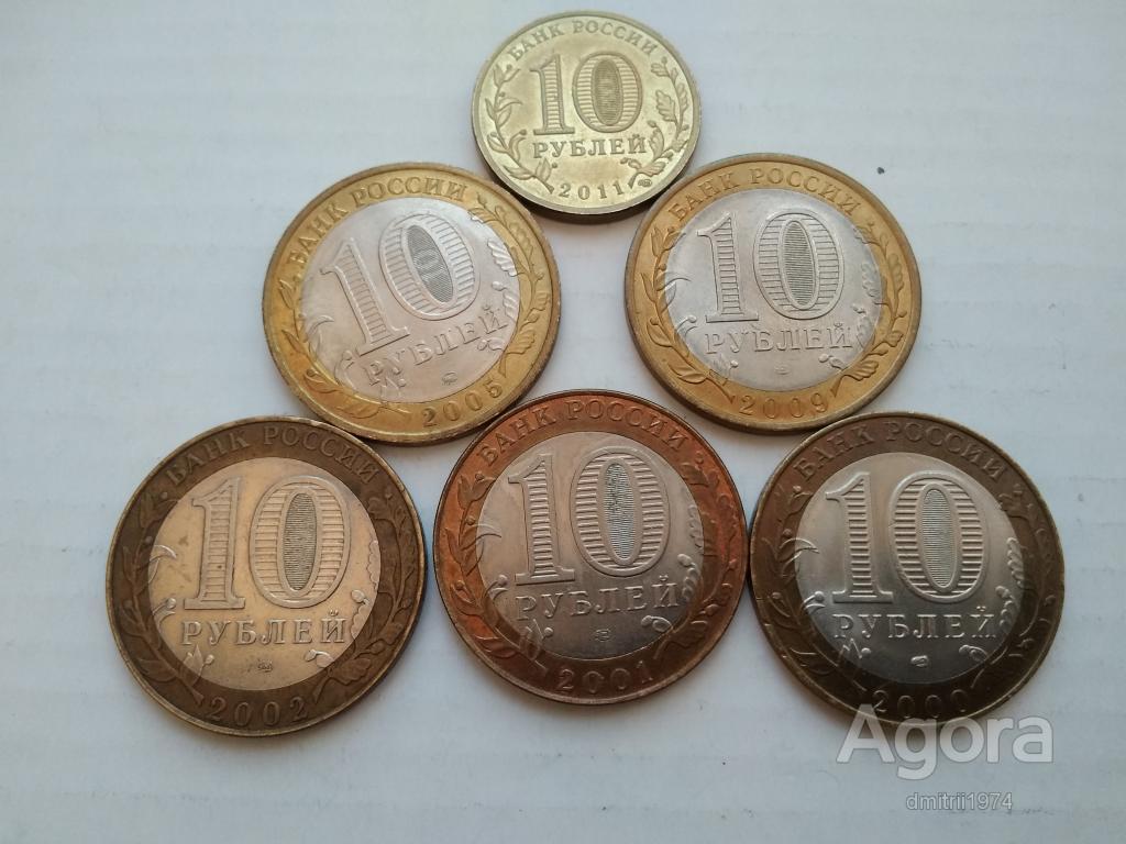 Комплект монет Современной России.