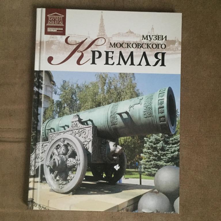 Великие музеи мира. Комплект из 20 великолепных альбомов. Серия Комсомольской правды.