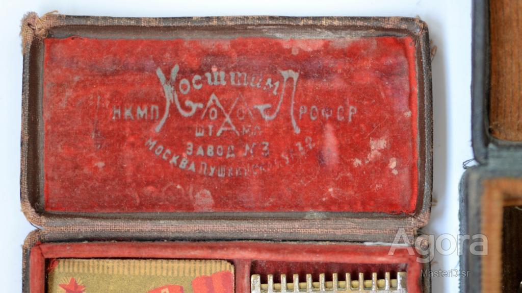 Прибор для заточки лезвий и станок в родных коробках МОСШТАМП 1937-1938 гг.