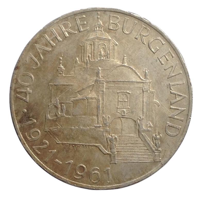 Австрия 25 шиллингов 1961 года BU  Хайденкирхе в Айзенштадте