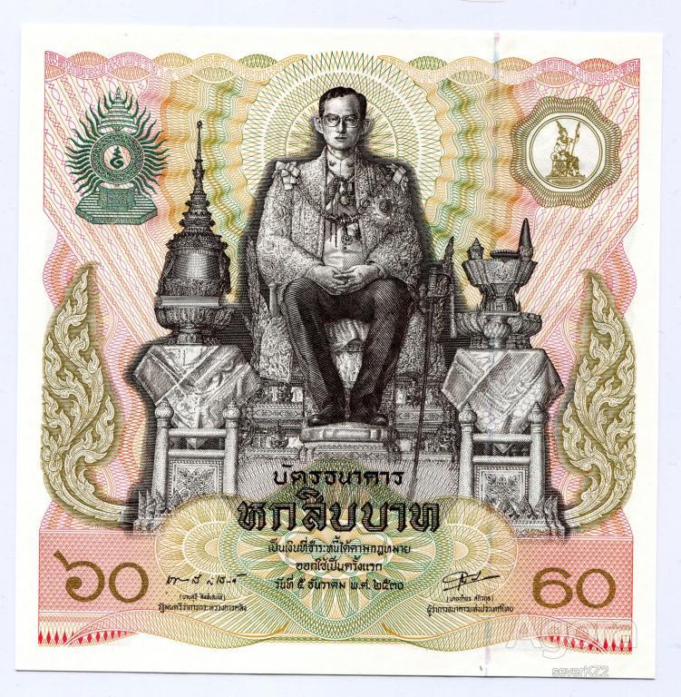Тайланд !! 60 бат 1987 г !! 60-летие Короля !! UNC !!