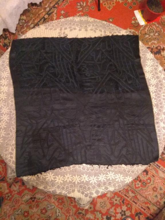 Кисва (Кисуах) фрагмент покрывала Каабы