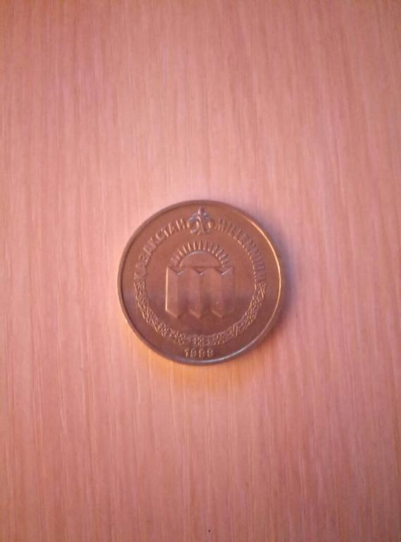 50 тенге 1999