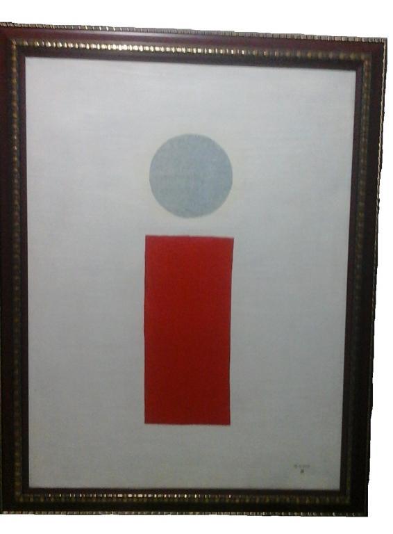 "Картина ""Точки над И"" или ""Завершение"" , холст ,масло"