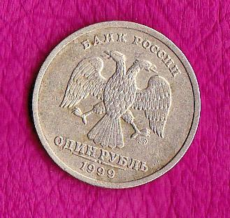 Россия 1 рубль 1999 года Пушкин