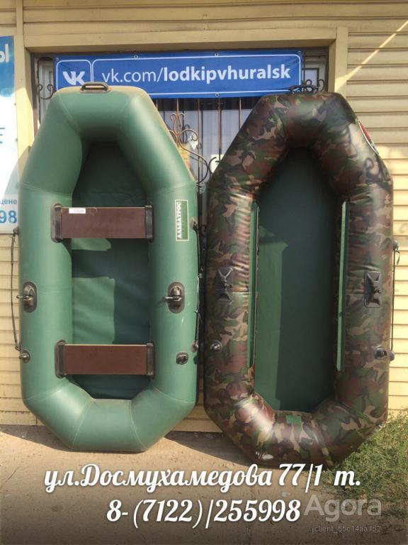 Лодки ПВХ Уральск