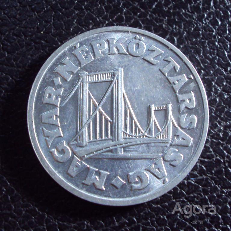 Венгрия 50 филлеров 1989 год.
