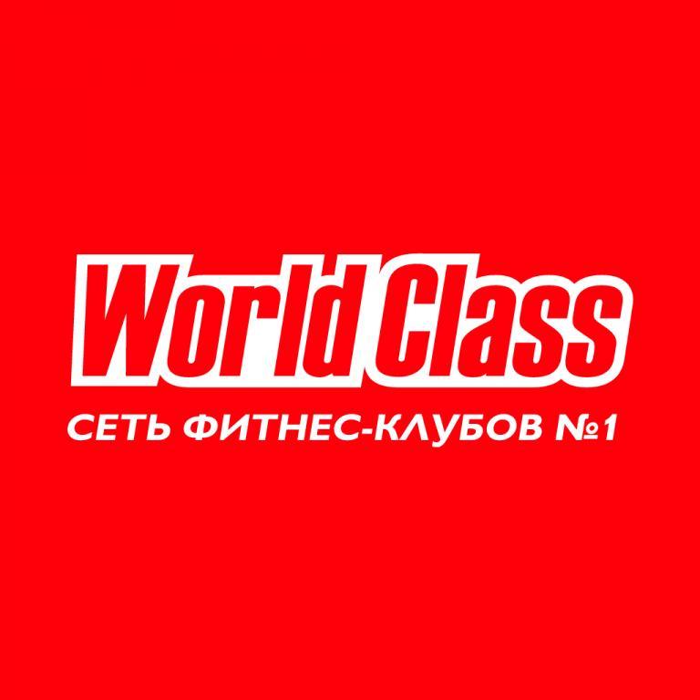Продам 2 взрослых абонемента в word class