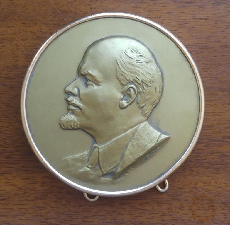 Плакетка Ленин автор Соколов Ленинградский монетный двор