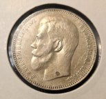 1 рубль 1897 !!!