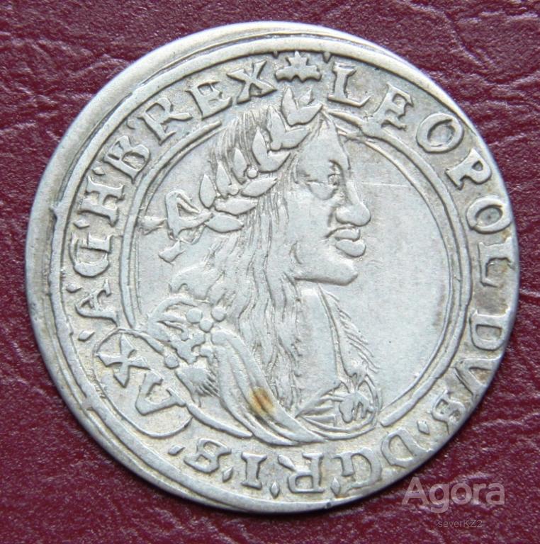 Австрия !! XV крейцеров 1663 г !! Серебро в сохране !!