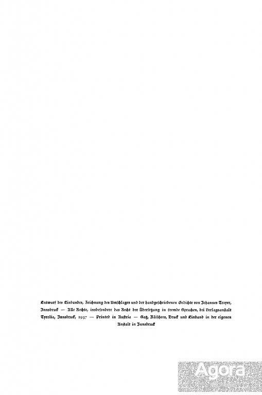 "Книга ""Ein Tor tut sich auf"" на нем.яз., 1937 г., фрактурный (готический) шрифт. РАРИТЕТ!"