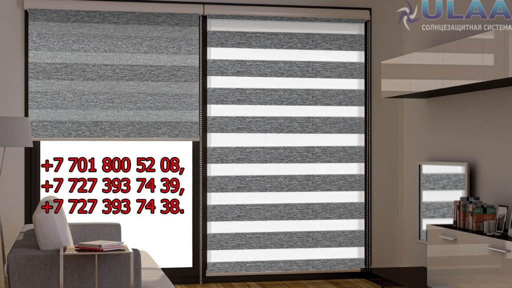 Ролл-шторы (рулонные шторы), москитные сетки, солнцезащитные системы