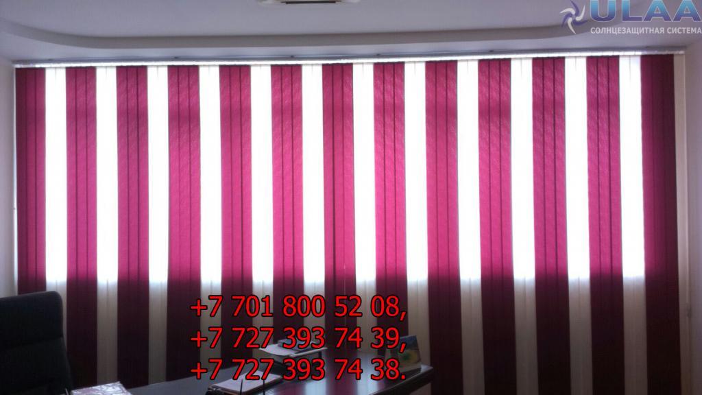 Вертикальные, горизонтальные жалюзи, ролл-шторы, также в рассрочку