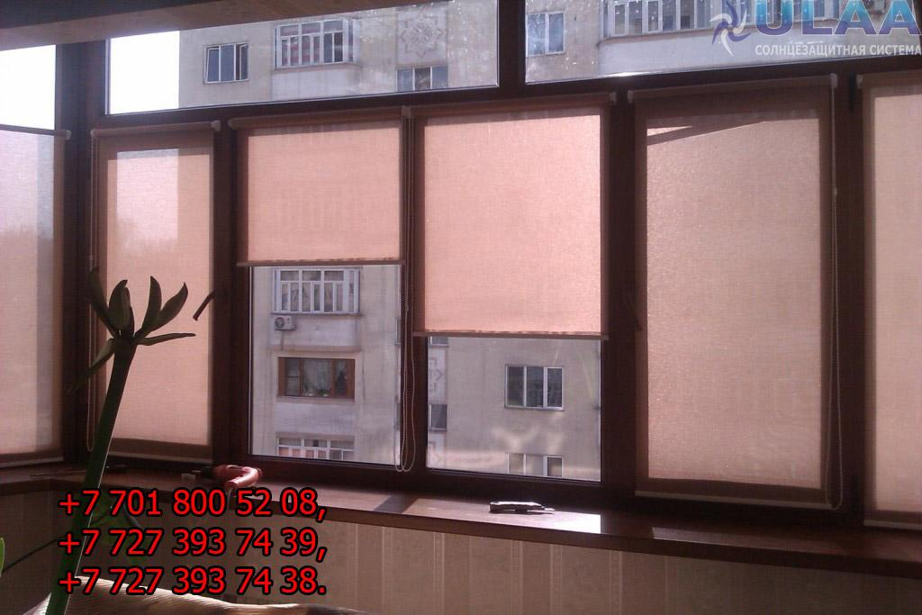 Рулонные шторы (ролл-шторы), жалюзи и др. системы