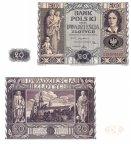 Польша, 20 злотых 1936, UNC!!!