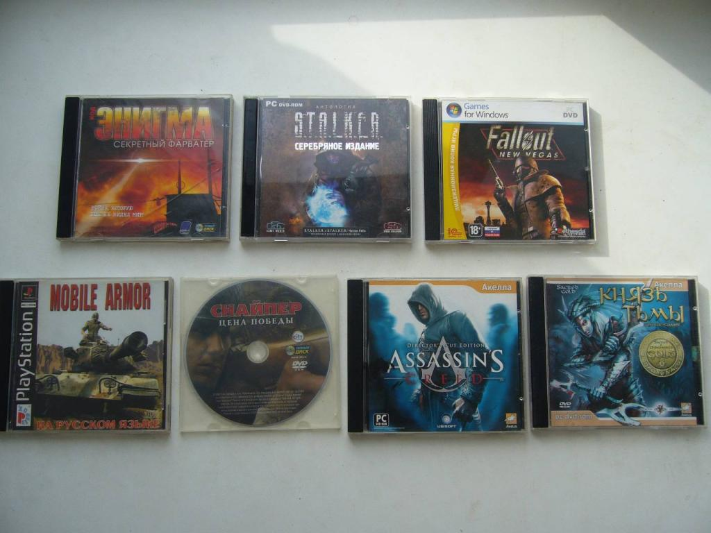 Диски 13шт. с играми. DVD,PC DVD, CD, PS3 (Цена за все.)