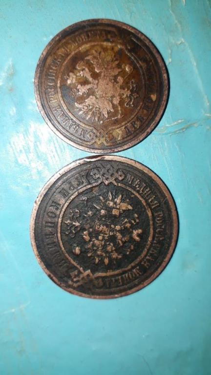 Монета 2 копейки 1909 года