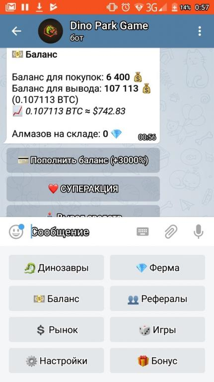 кран биткоин в телеграм