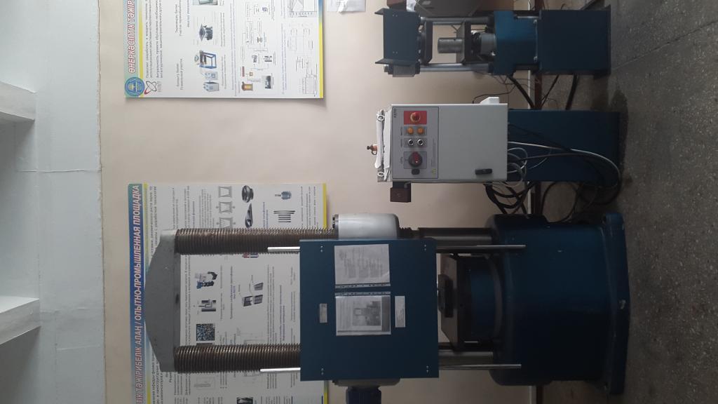 Испытательный комплекс из прессов ИП-2500м, ИП-50м