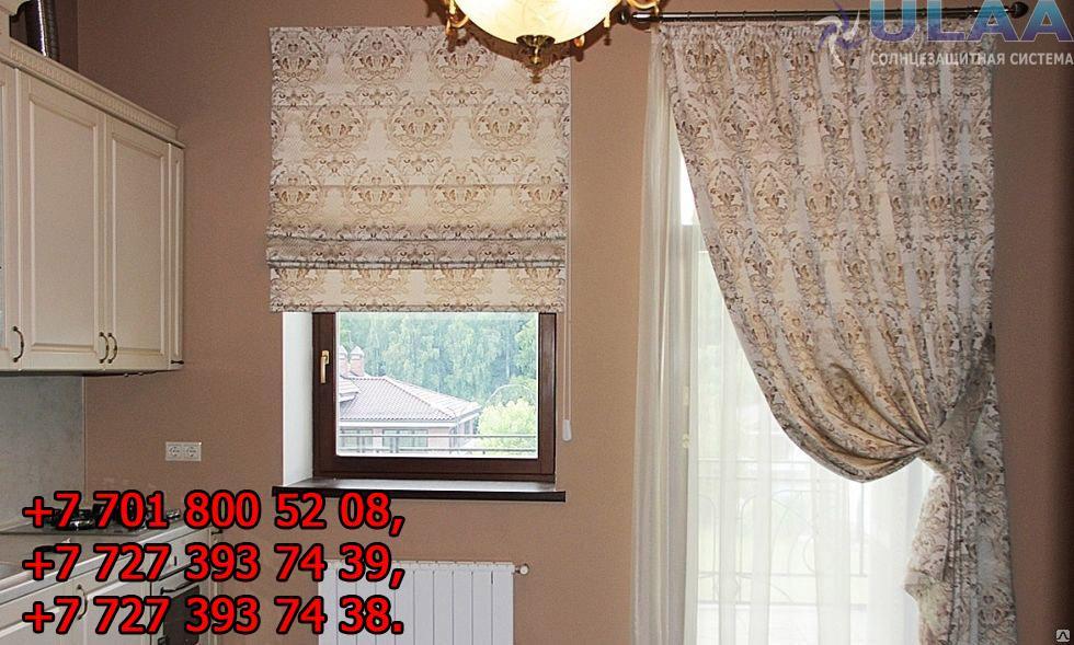 Горизонтальные и вертикальные жалюзи, рулонные и римские шторы