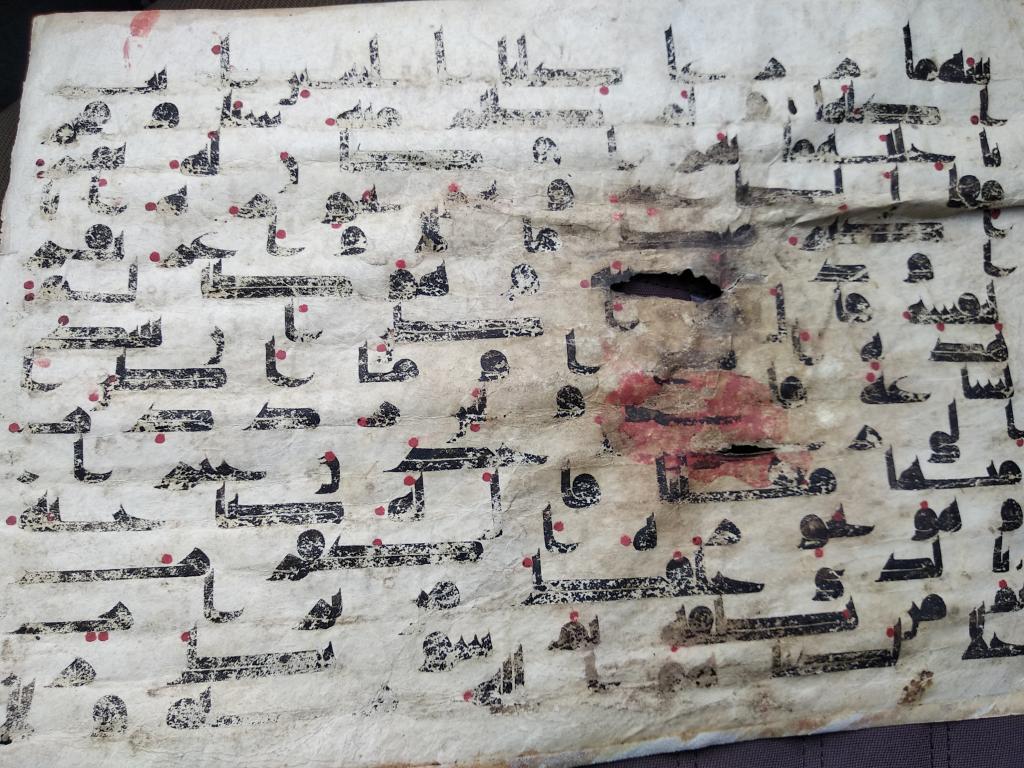 Коран,8 век