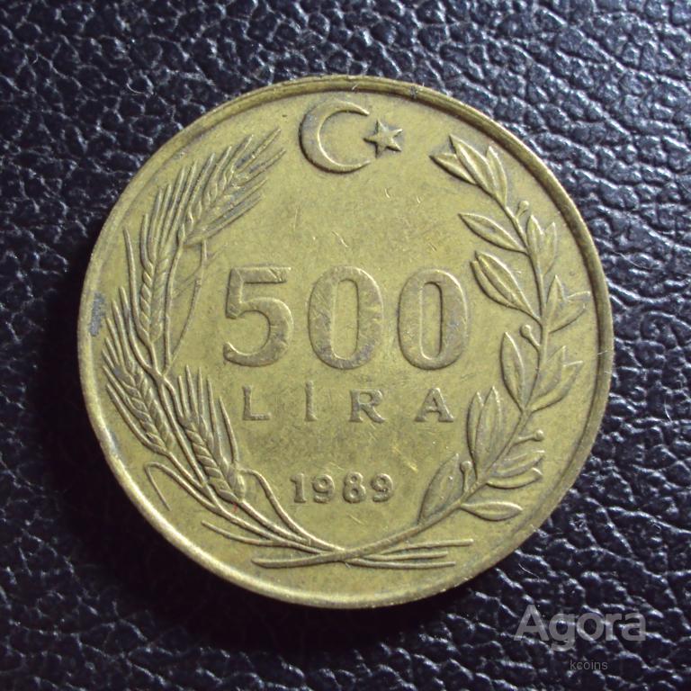 Турция 500 лир 1989 год.