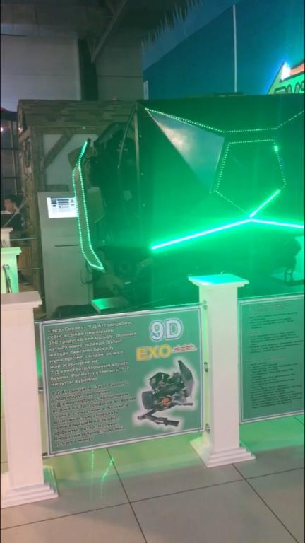 ExoJet5.0 аттракцион 9d ГОд выпуска 2015 состояние отличное полный комплект окупаемость оченьхорошая