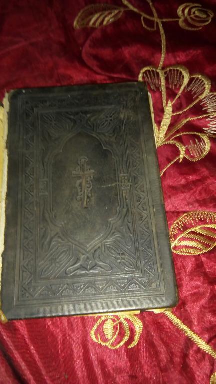 Библия 1910г.на немецком языке