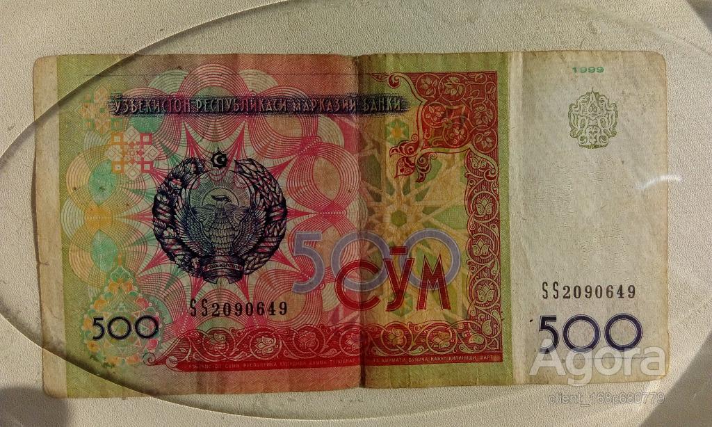 Купюры Кыргызстана