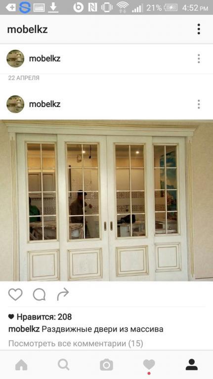 Двери раздвижные купе