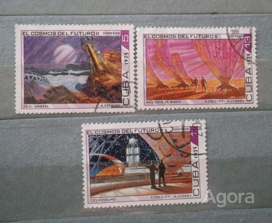Куба 1975 Космос (3шт)