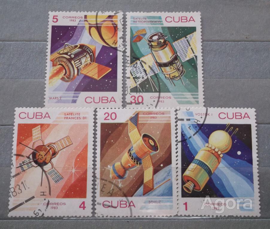 Куба 1983 Космос