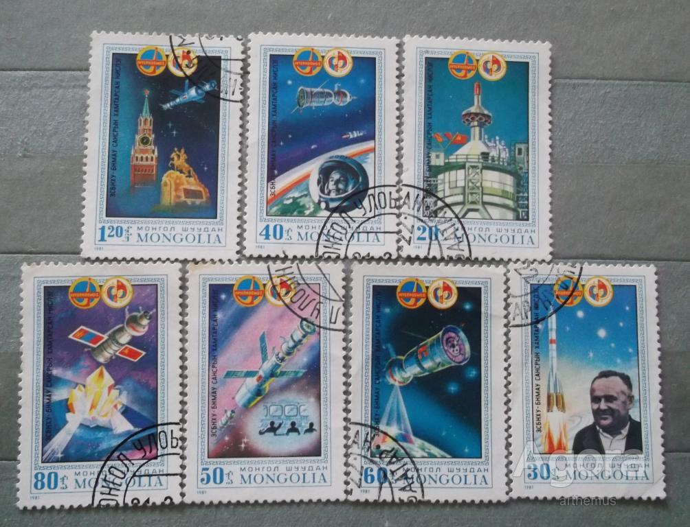 Монголия 1981 Космос (7шт)