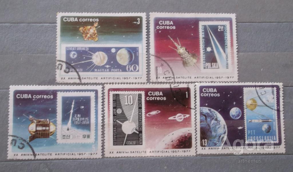 Куба 1977 Космос (5шт)