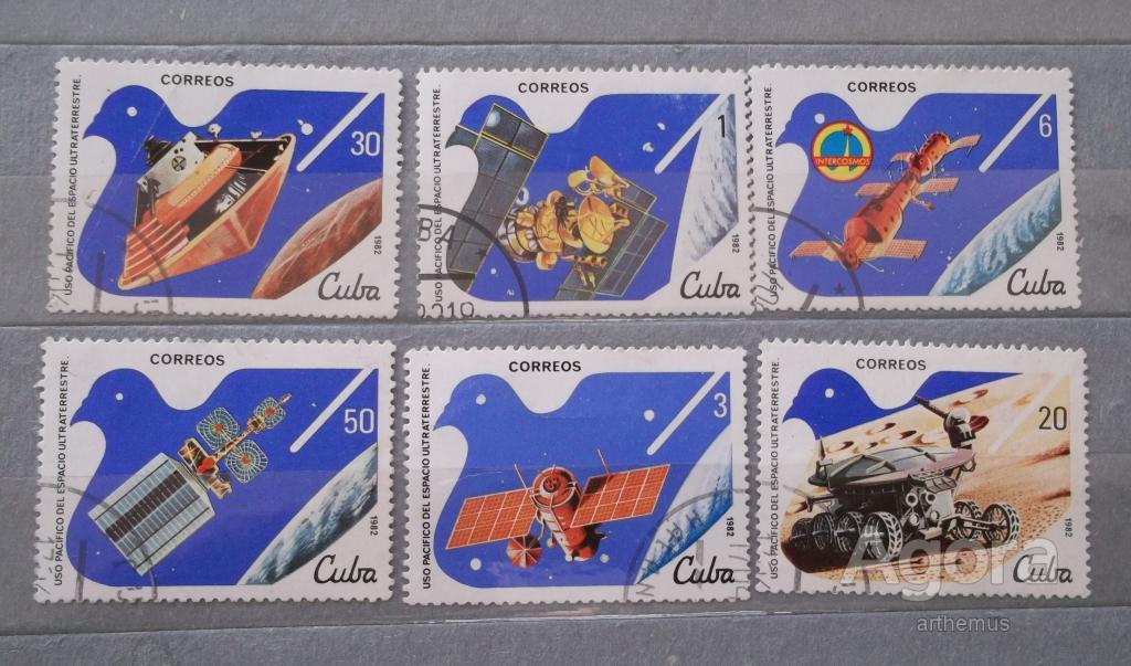 Куба 1982 Космос