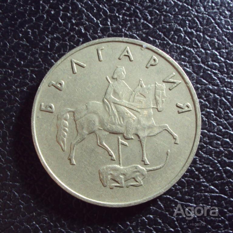 Болгария 50 стотинки 1999 год.