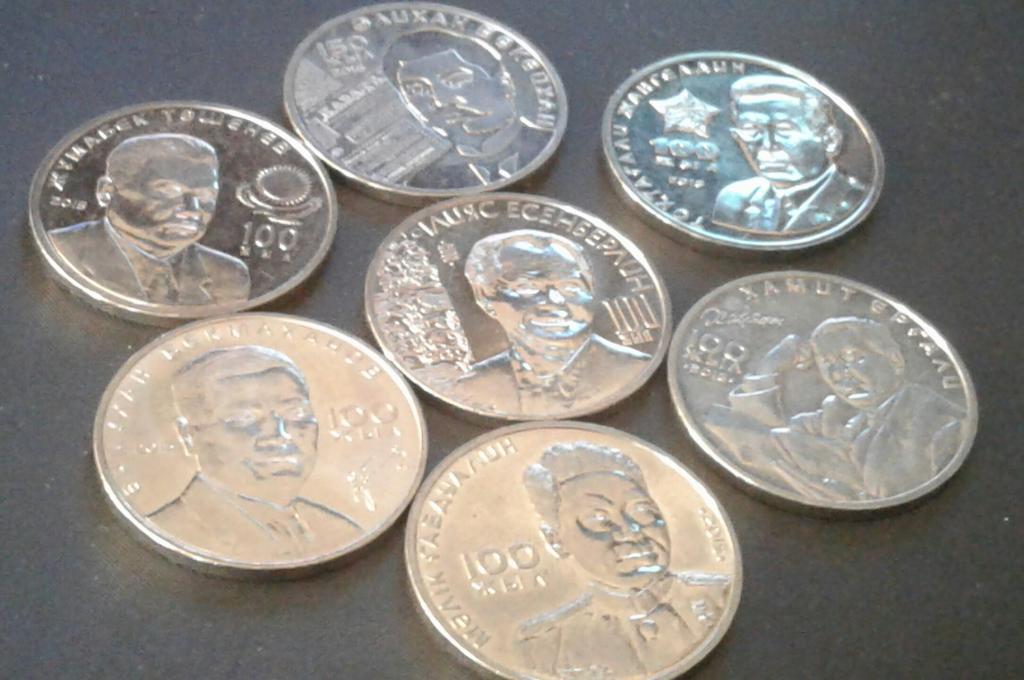 Семь монет из серии: ЛЮДИ.