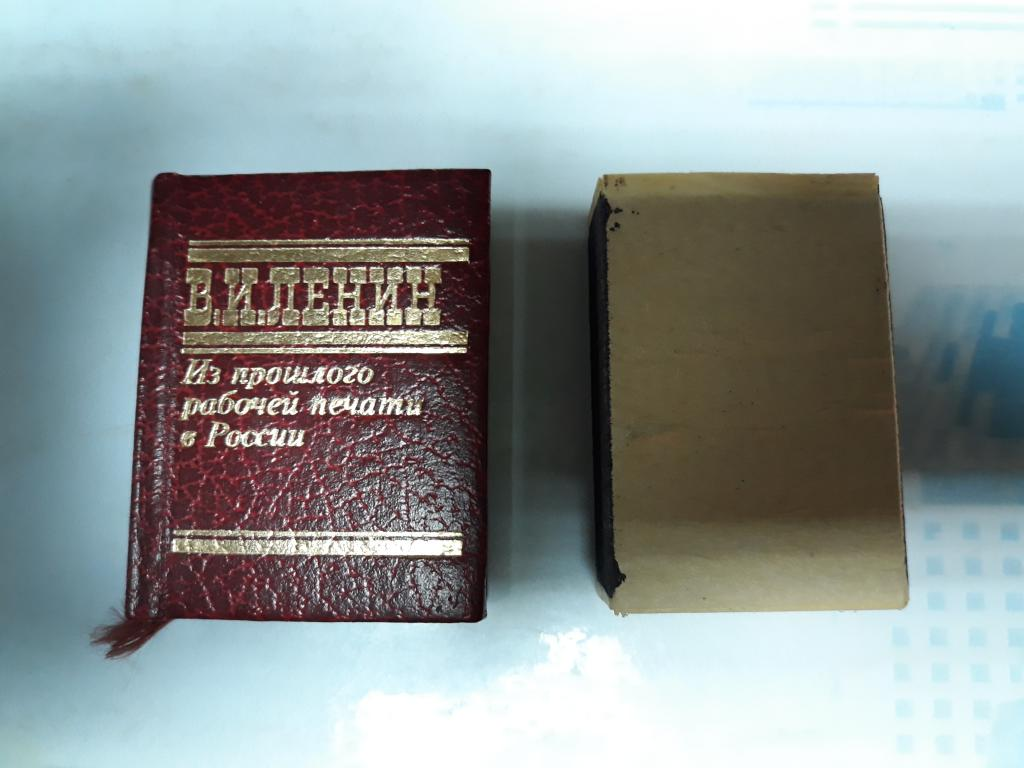 Книга в миниатюре