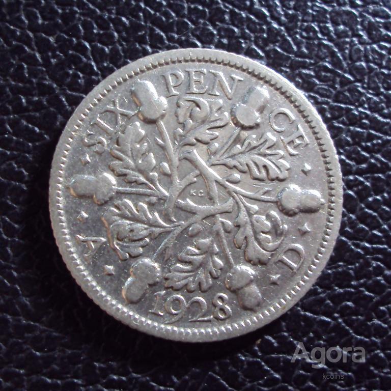 Великобритания 6 пенсов 1928 год.