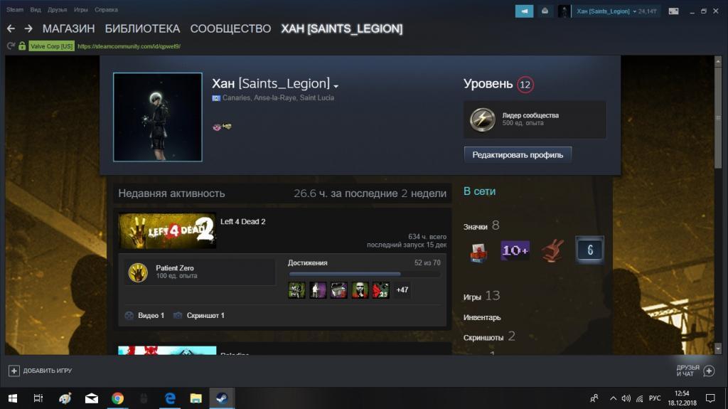 Продам Стим\Steam аккаунт