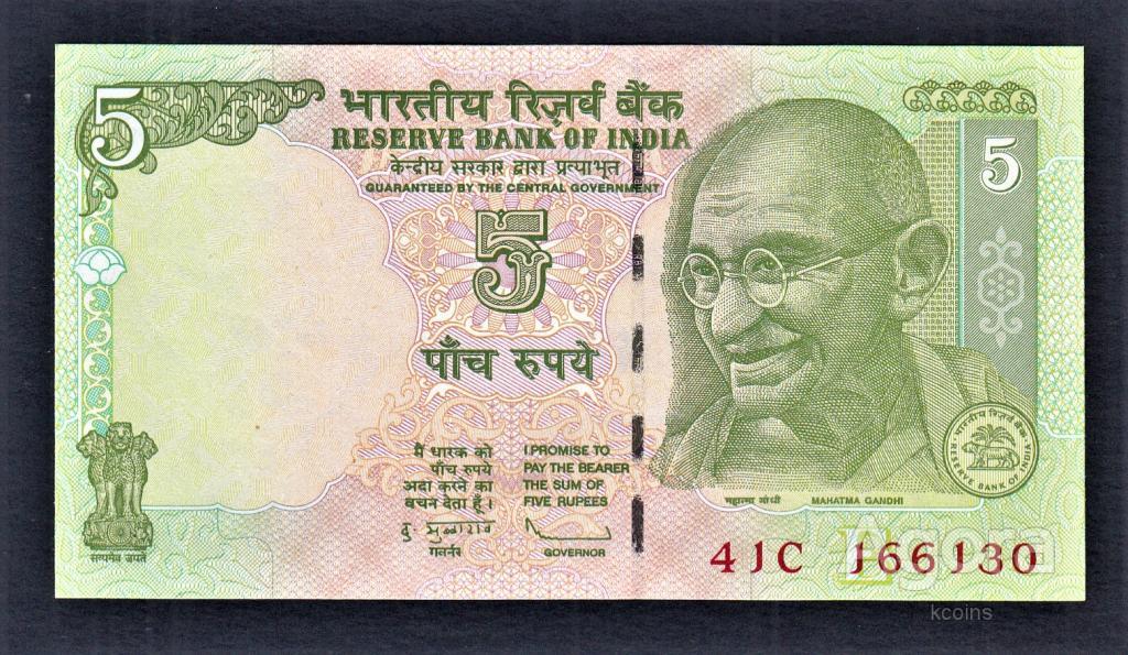 Индия 5 рупий 2009 год.