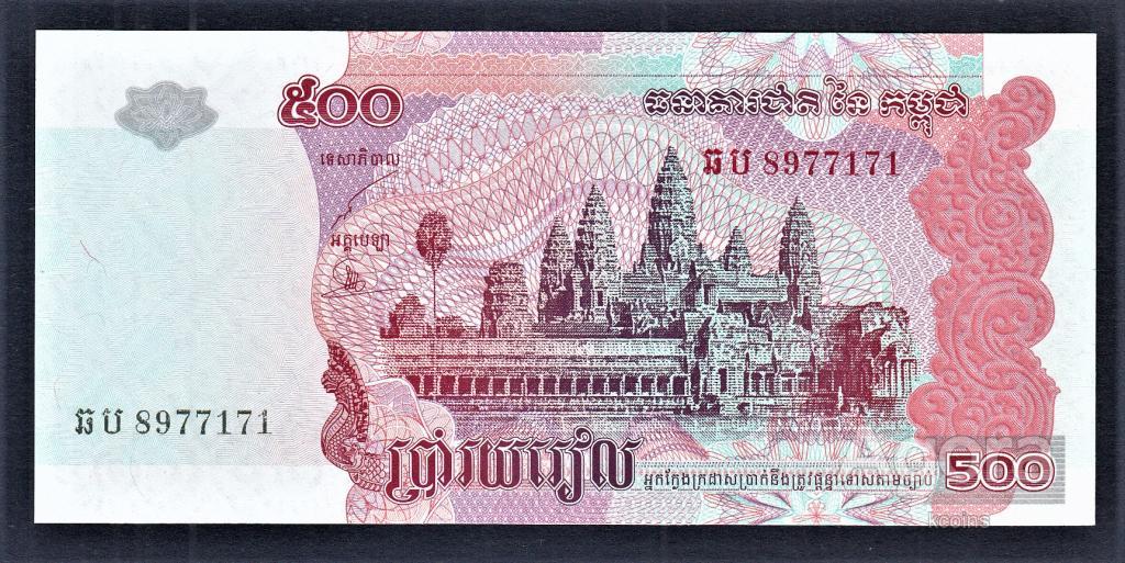 Камбоджа 500 риел 2004 год.