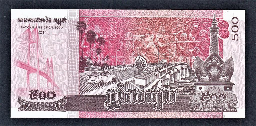 Камбоджа 500 риел 2014 год.